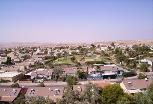 канале ТНТ город арад израиль фото подогреватели, подогреватели